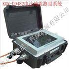 电法地震测量系统