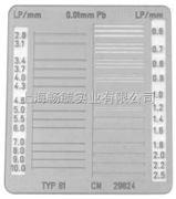 高分辨率测试卡(X射线评价配套模体)