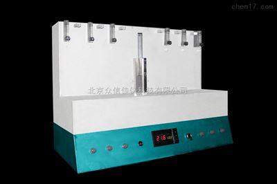 ZX-DHS首推水质硫化物-酸化吹气仪