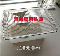 河南智科大鼠笼批发、大鼠饲养笼、大鼠群养笼、大鼠实验笼