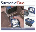 Surtronic DUO