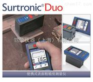 Surtronic Duo手持式泰勒粗糙度仪使用说明