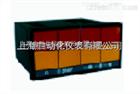 XXS-01E型闪光信号报警器厂家