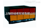 XXS-01E型閃光信號報警器廠家