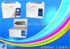 全自動氮氣濃縮儀價格北京全自動氮氣濃縮儀
