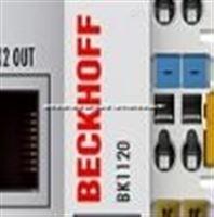 倍福CP27xx嵌入式面板,BECKHOFF嵌入式面板特征
