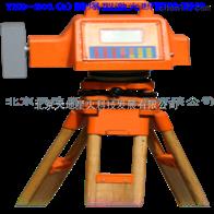 YDH30J(A)防爆激光斷面檢測儀