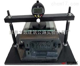 献县方远数显砂浆竖向膨胀率测定仪出厂价