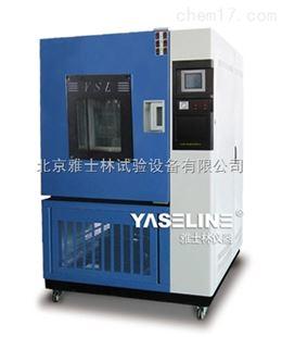 产品展厅 物理特性分析仪器 试验箱设备 霉菌试验箱 ysl-jms 找专业