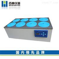 HHS-21-8恒温水浴锅