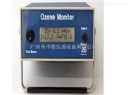 205型双紫外光臭氧检测仪