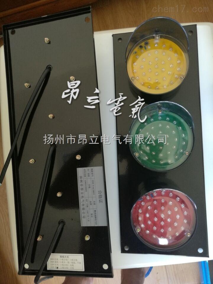行车指示灯/扬州行车滑触线指示灯ABC-hcx-100