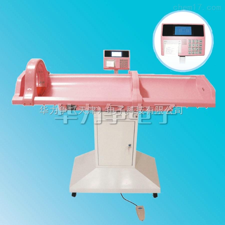 卧式婴儿测量床/婴儿身高体重仪