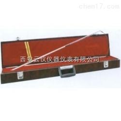 西安云仪仪器仪表有限公司