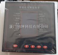 DK-DLJTCW-2000K型礦用測溫測控裝置