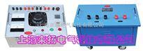 SBF電壓互感器倍頻交流耐壓試驗儀