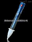 CEM华盛昌AC-9 非触式交流电压测量笔电子电力测试仪