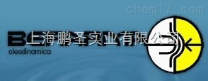 意大利BERARMA中国总代理