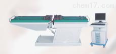 三维多功能牵引床(电脑型)