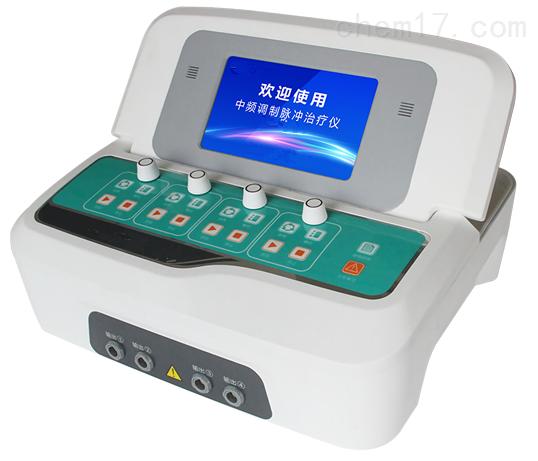 中频调制脉冲治疗仪R