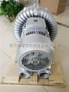 网版印刷机吸附配套用高压鼓风机规格
