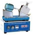 FDH-2701曲轴箱模拟试样测定仪技术参数