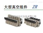 日本SMC真空发生器ZZR106-B