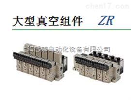 ZZR106-B日本SMC真空发生器ZZR106-B