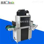 深圳UV固化机设备 油墨UV固化机厂家 UV干燥机