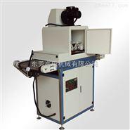 珠海紫外线uv固化机设备 uv固化机应用 uv干燥机