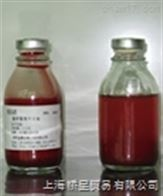 定制裂解血100ml