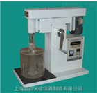 供XJT浸出搅拌机、充气式搅拌机制造商