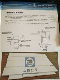 0.5cm厚聚四氟乙烯板生产厂家,5mm一平米重量?