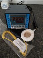 上海涸宇LD-HY7HP高精度智能型温度控制器 控温仪 代替Digi-Sense温度控制器