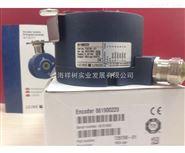 上海祥树业内翘楚惊喜报价 MURR4000-75070-1011000
