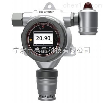固定式带声光报警环氧乙烷检测一体机