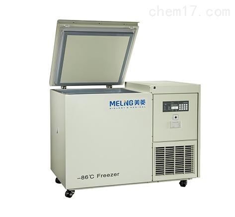 DW-HW138型卧式美菱超低温冰箱