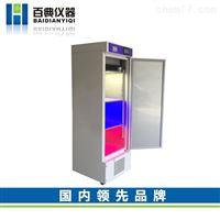 BDL-9380冷光源植物生长箱