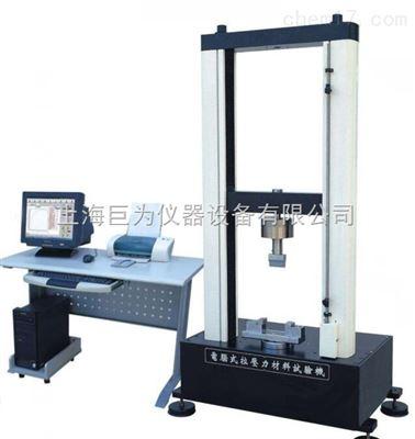 JW-4501浙江电脑控制双柱压力试验机厂家低价促销