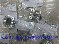 FESTO耳环安装件SNCS-40