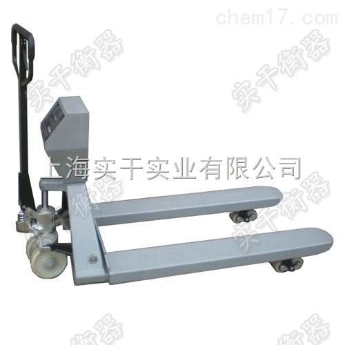 广东1吨叉车电子地磅_1000kg液压老虎磅秤
