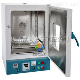 深圳DGF-4AB工业电热鼓风干燥箱生产厂家、现货供应