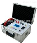 液晶显示电力变压器直流电阻测试仪
