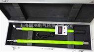 FBG-30发电机表面电位测量杆