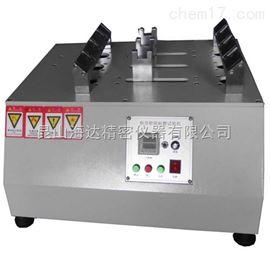 HD-345鞋眼与鞋带耐磨试验机