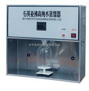 新型石英亚沸高纯水蒸馏器