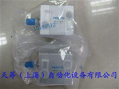 FESTO紧凑型气缸双电控ADN-40-10-A-P-A