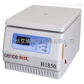H1850湘仪台式高速离心机