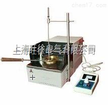大量供应DSL-001B 半自动开口闪点测定仪