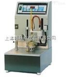 特价供应DSL-001A 开口闪点测定仪